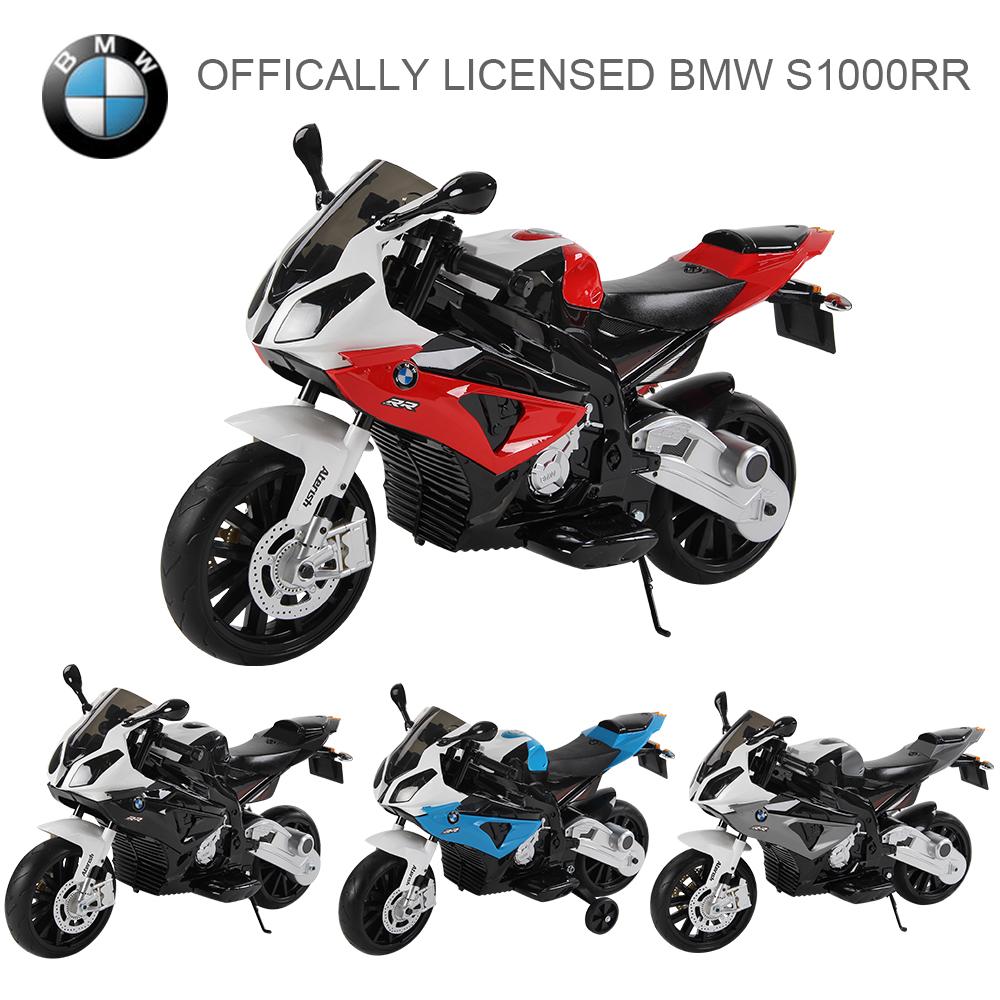 Bmw S1000rr Motorbike Electric Ride On 12v Kids Bike Official
