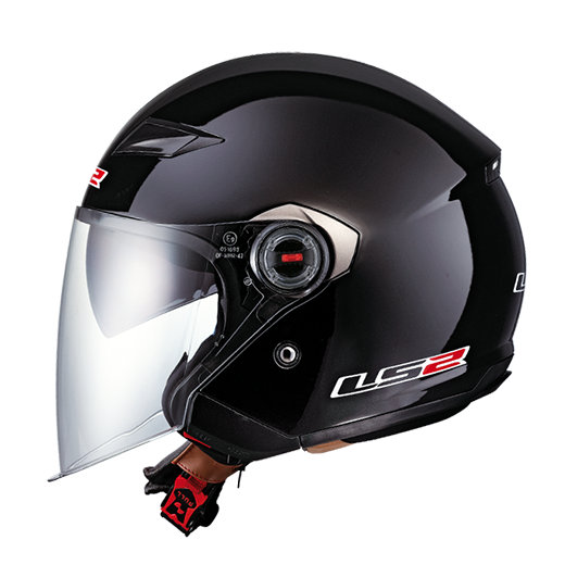 LS2-OF569-TRACK-Casque-Jet-Bol-Moto-Solid-Double-Visiere-Matt-Brillant-Noir